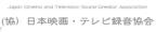 日本映画・テレビ録音協会